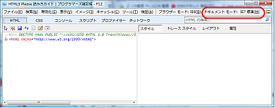 ie_kit.png