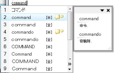 Katakana MS-IME