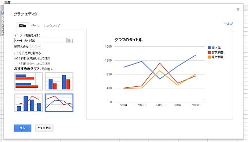 js_gct_sheet_graph_editor.png