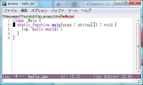 JSX mode