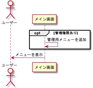 opt sample