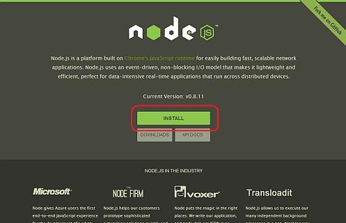 node.js site
