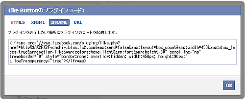Facebook code
