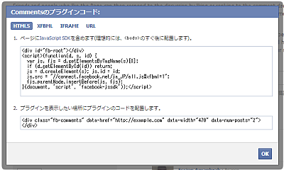 sns_facebook_comment_code.png