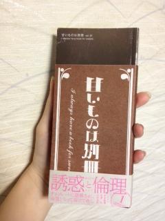 チョコアンソロ1