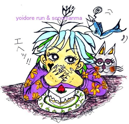 太っちゃうけど食べちゃえ!!!