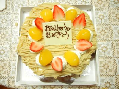 ダ~リンのお誕生日