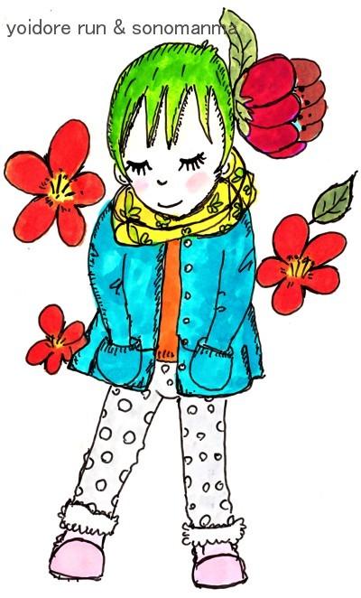 春よぉ~~~~~来い来い!