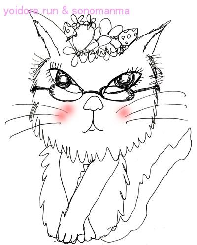 つんちゃん(猫娘)