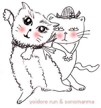 好き好き猫ちゃん