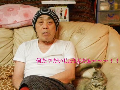 桜子と仲良しのサトシさん