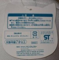 IMG_1082_convert_20100328163407.jpg