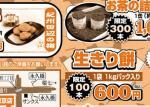 20110830_gsale_flyer.jpg