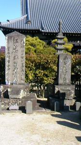本行寺 江藤新平さんと奥様のお墓
