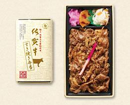1位【佐賀牛すき焼き弁当】カイロ堂
