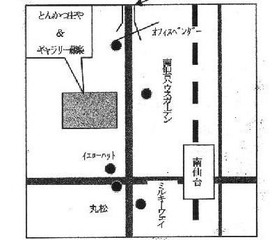 蔵楽さん 地図