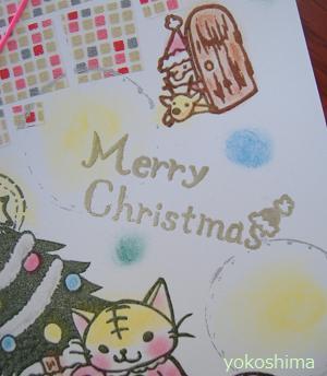 にゃっつクリスマス3