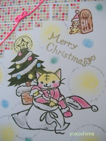 にゃっつクリスマス5