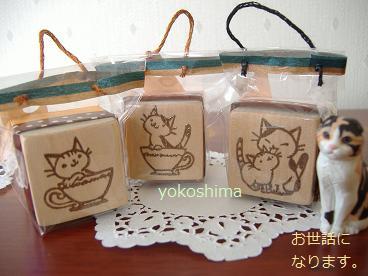 2012 お茶ネコ4