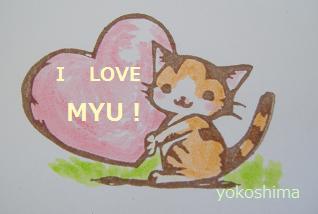 I LOVE MYU2