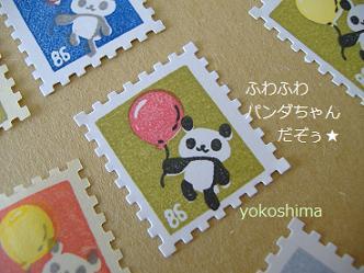 風船パンダ切手1