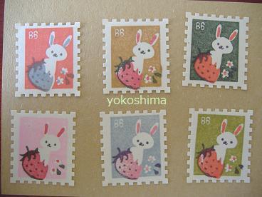 切手 イチゴウサギ1