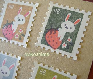 切手 イチゴウサギ2