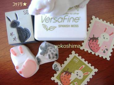 切手 イチゴウサギ4