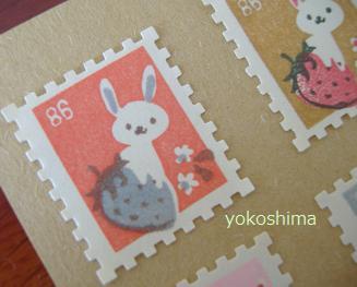 切手 イチゴウサギ3