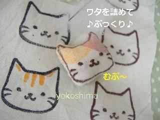 ネコ手芸3