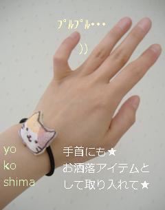 ネコ手芸5