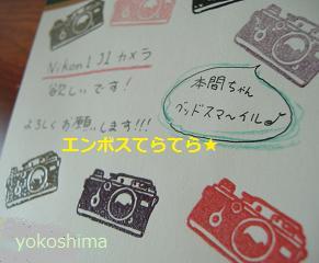 keiさんのカメラ3