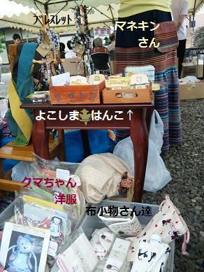 2012 蔵楽祭り1