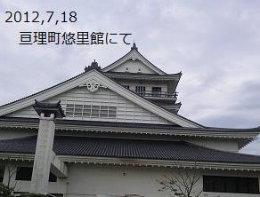 津久井先生ワークショップ2