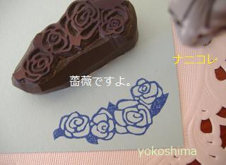 黒で薔薇1