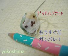 にゃんこヘアゴム1