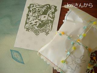 2012 アート展秋keiさんから
