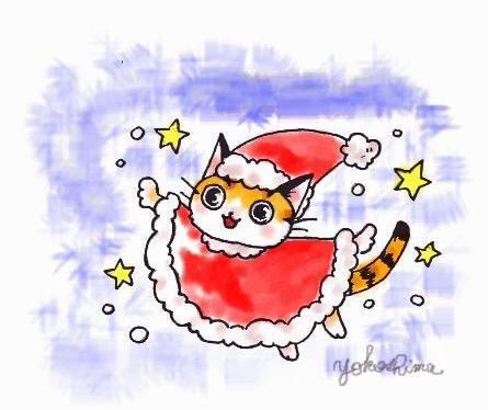 ミュー クリスマス バイバイ☆