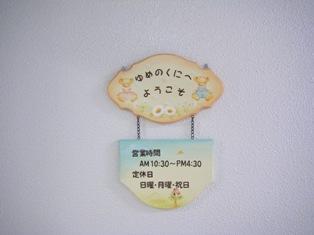 DSCF0722.jpg