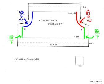 12-2-21_hosoku.jpg