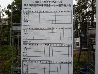 1P1130433(1).jpg