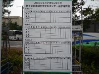 1P1130434(1).jpg