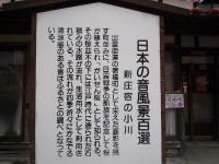 1P1110735(1)小