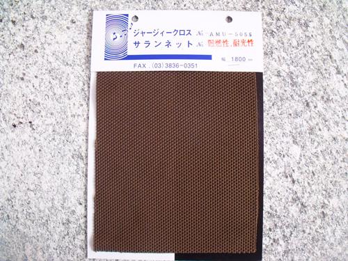 DSCF4180_500x375.jpg