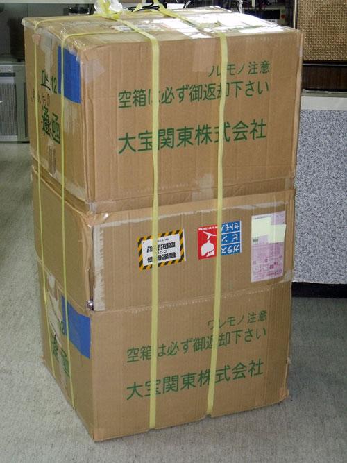 DSCF4973_500X667.jpg