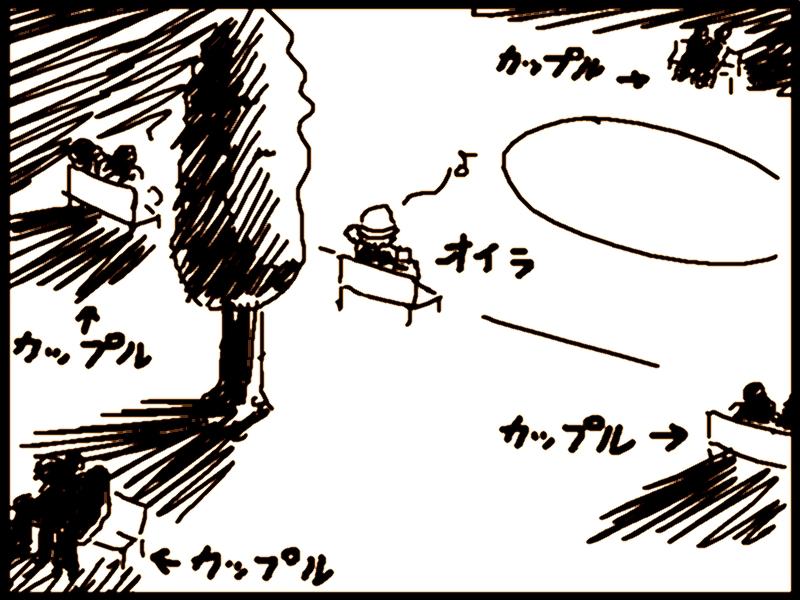 12-08-05a.jpg
