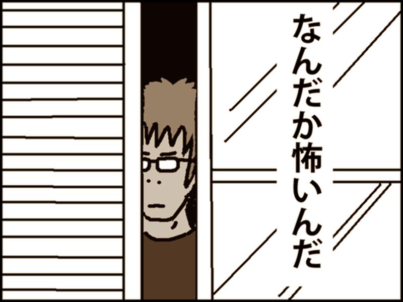 12-10-17b.jpg