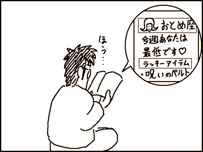 12-12-05a.jpg