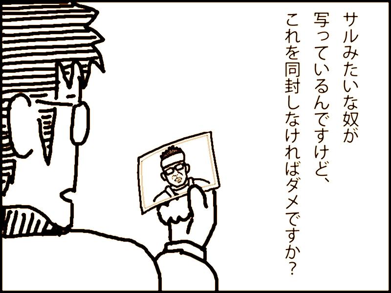 12-12-10a.jpg
