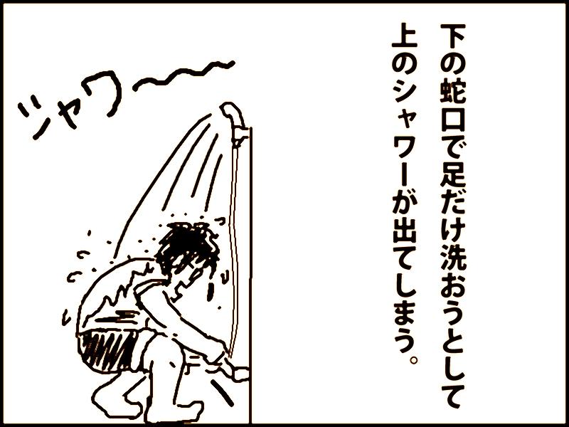 13-01-19a.jpg